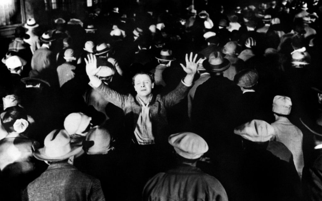 ТОЛПАТА / THE CROWD (1928)