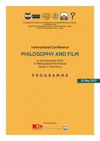 """Излагачи (Интернационална конференција """"Филозофија и Филм"""""""