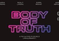"""""""Тело на вистината"""" – Проекција на отворено во МСУ (ФФФ 2021)"""
