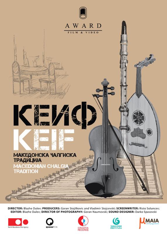 ФФФ doc. : КЕИФ (Македонска чалгиска традиција)  / KEIF (Macedonian Chalgija Tradition)(2019)